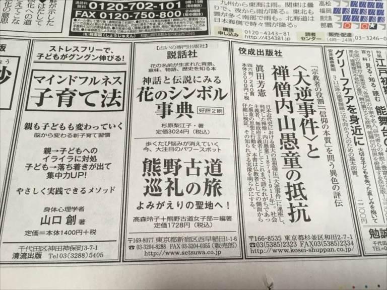 http://rieko-sugihara.com/information/item/29343317_1274254862719118_8352755760496640000_n_R.jpg