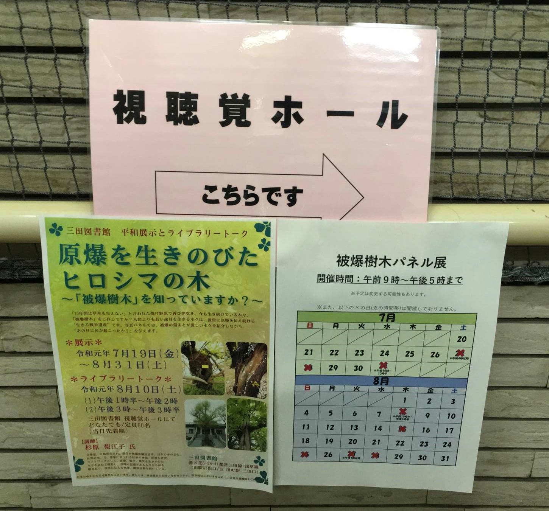 http://rieko-sugihara.com/information/item/FF51C438-4CCB-4BA3-B78C-81291530A9F2_R.JPG