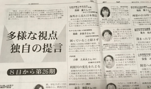 http://rieko-sugihara.com/information/item/IMG_4780.JPG