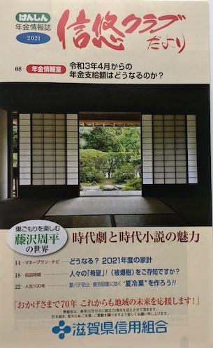 http://rieko-sugihara.com/information/item/IMG_7254.jpg