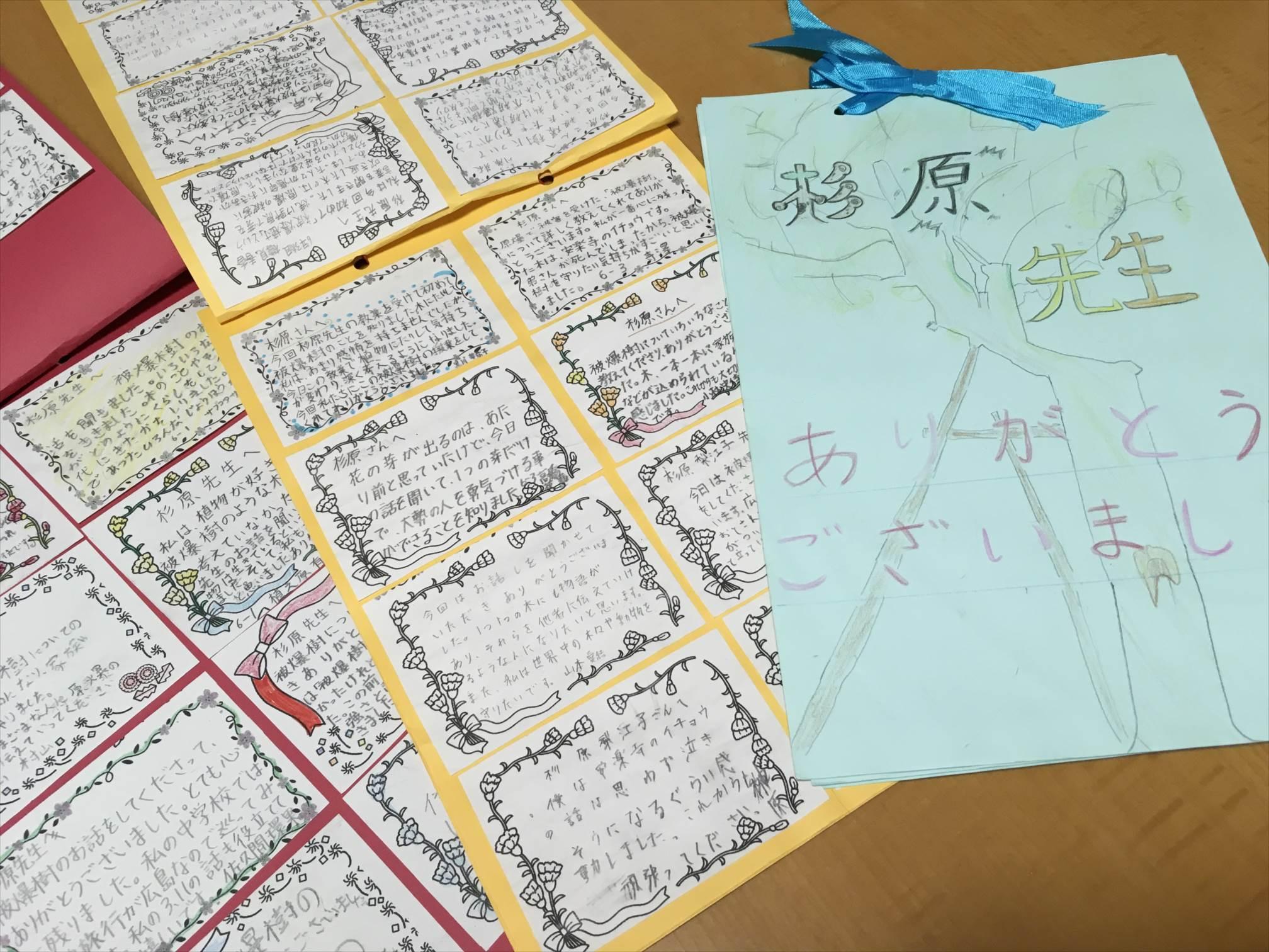 http://rieko-sugihara.com/information/item/IMG_8195%E9%9B%AA%E8%B0%B7%E5%B0%8F6%E5%B9%B4%E7%94%9F%E6%84%9F%E6%83%B3%E6%96%87_R.JPG