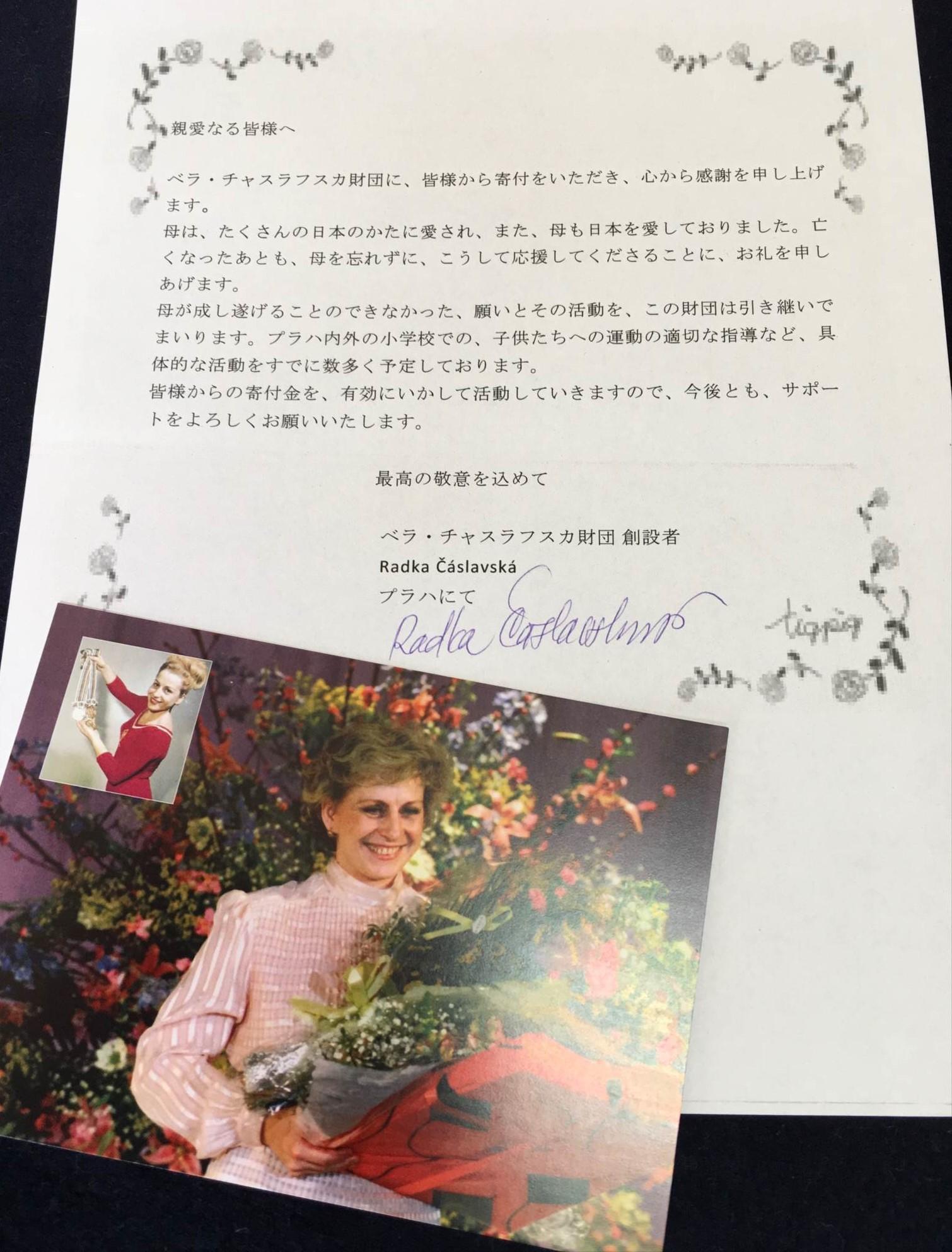 http://rieko-sugihara.com/information/item/IMG_8241_R.JPG