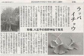 utsunuki6.jpg