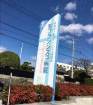 http://rieko-sugihara.com/photo_essay/item/IMG_4975_R.JPG
